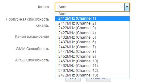 индикатор скорости интернета для windows 10