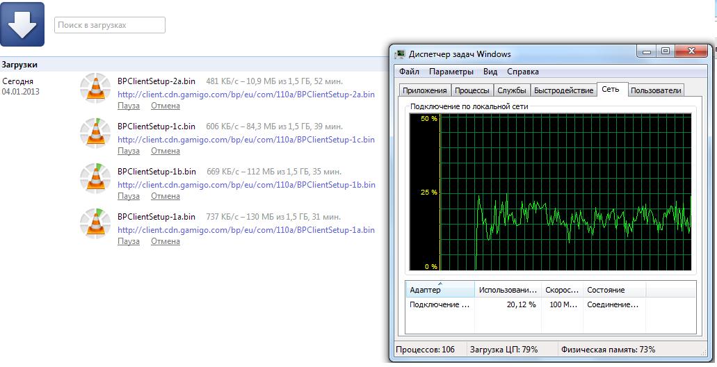 Проверка скорости интернета скачать файл